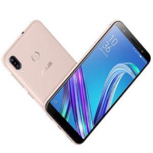 Asus Mobile Price in Bangladesh 2019 | MobileDokan