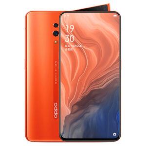 Oppo Mobile Price in Bangladesh 2019 | MobileDokan