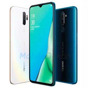 Upcoming Phone Price in Bangladesh 2019 | MobileDokan