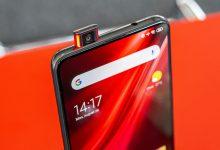 Photo of Xiaomi Redmi K20 Pro or Mi 9T Pro Full Review in Bangladesh