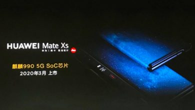 Photo of The Foldable Huawei Mate Xs is coming with Kirin 990 5G in March 2020
