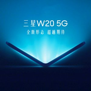 Samsung Galaxy W20