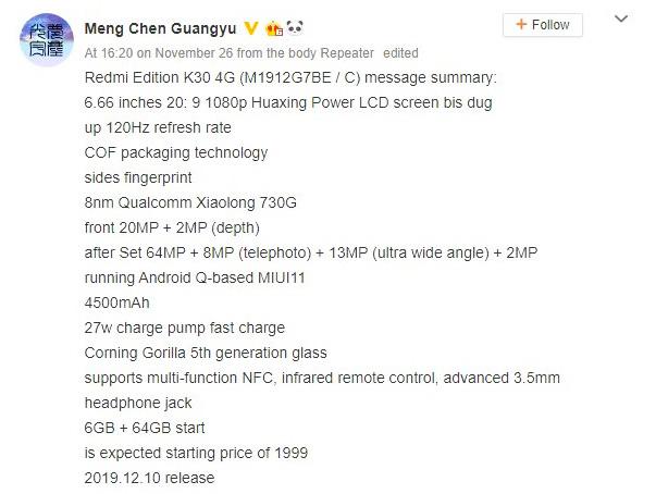 Xiaomi Redmi K30 specs leaked