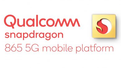 Photo of Snapdragon 865 (Qualcomm) announce 3D Sonic Max on 5G Mobile