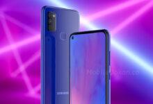 samsung galaxy m31 price in bangladesh 2020 full specs