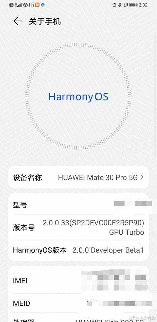 HarmonOS 2.0 বিটা আপডেট 2