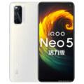 Vivo iQOO Neo5s